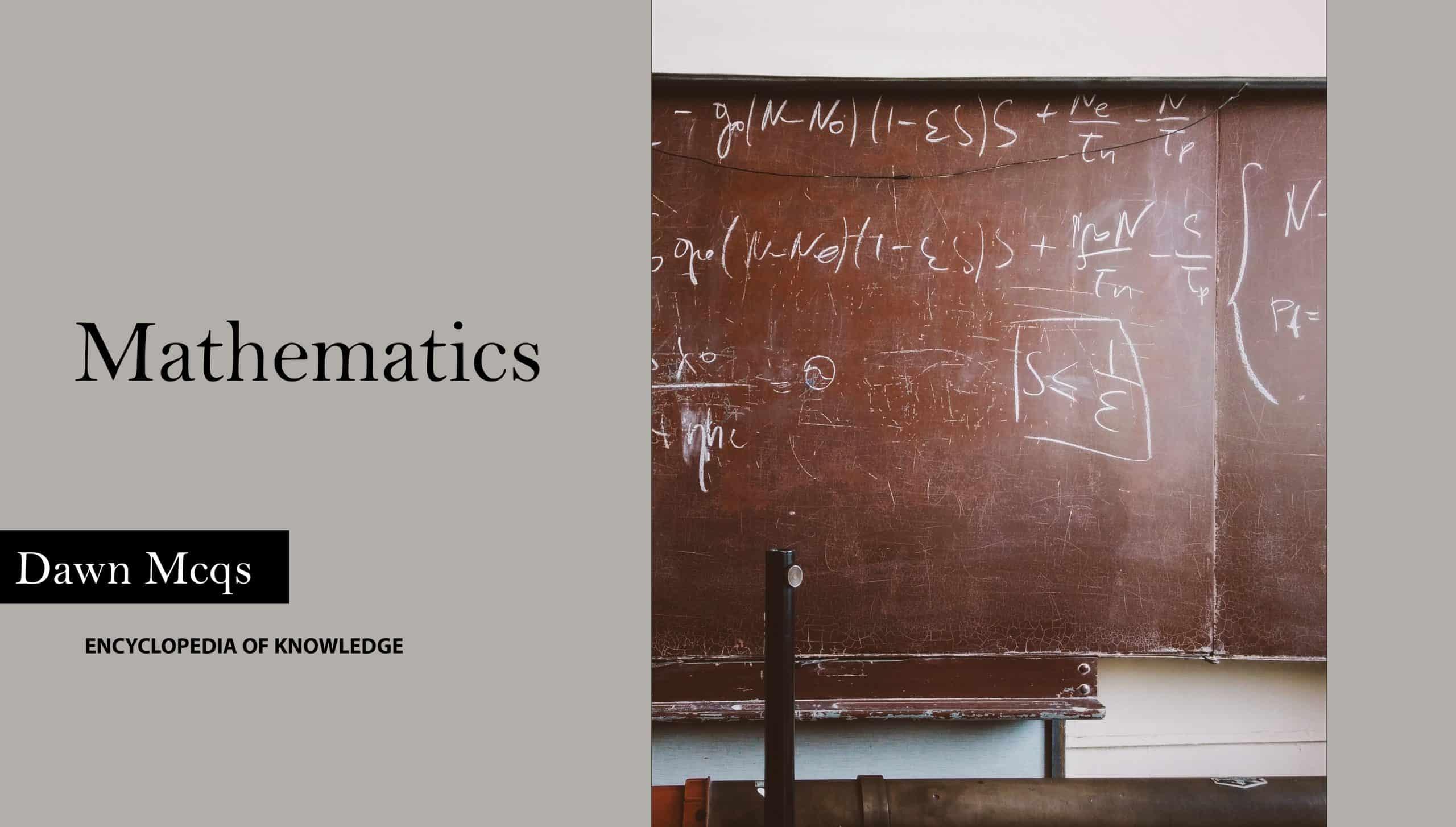 Math Mcqs