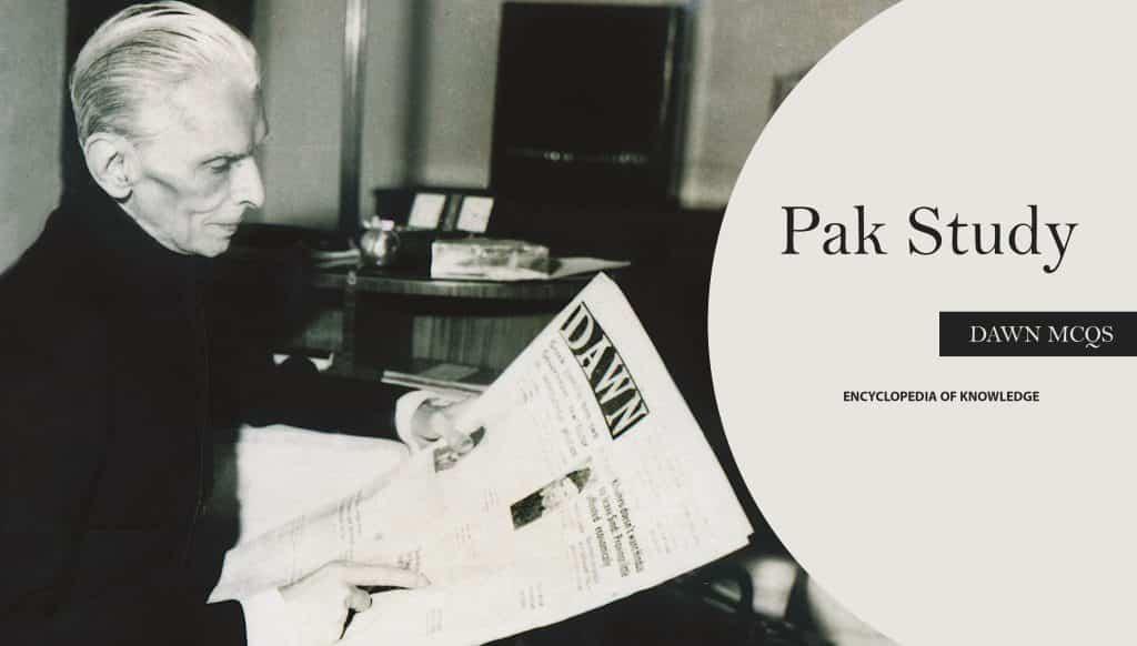 Pak Study Mcqs